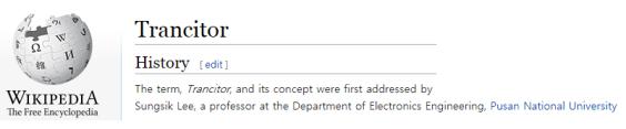 trancitor on wiki